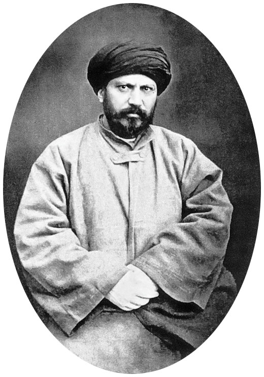 Sayyid Jamal al-Din al-Afghani (1838-1897) var en iransk  politisk aktivist og islamisk ideolog.