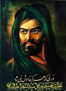 Imam Hossein (625-685) var barnebarn af profeten Muhammed, og søn af Ali (Den første imam i shiismen og den fjerde af de såkaldte retledede kalif). Af shiiterne bliver han opfattet som en martyr, som kæmpede mod tyranni, fordi han nægtede at sværge trosskab over Yazid (umayyadernes kalif).